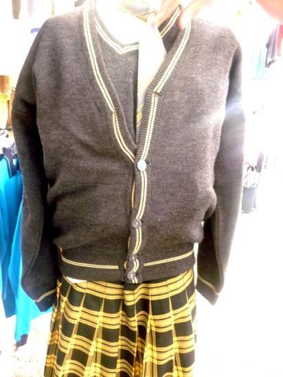 un uniforme d'école